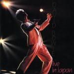 David Bowie 1990-05-15 Tokyo ,Dome – Live in Japan – (RAW – Diedrich) – SQ 9