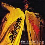 David Bowie 1973-04-08 Tokyo ,Shinjuku Koseinenkin - First Landed Japan - SQ 7+