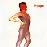 David Bowie 1973-04-16 Hyogo, Kobe Kokusai Kaikan - SQ -6