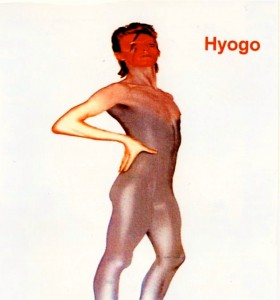 David Bowie 1973-04-16 Hyogo, Kobe Kokusai Kaikan - SQ 7