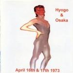 David Bowie 1973-04-16 Hyogo, Kobe Kokusai Kaikan – Hyogo and Osaka – SQ 2-6