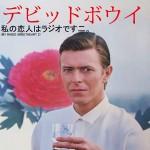 David Bowie My Radio Sweetheart 2 (1977-1983 Japanese Interviews ) – SQ -8