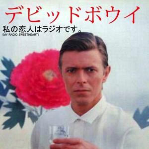 David Bowie My Radio Sweetheart 1 (1983 Japanese Interviews) - SQ 9,5