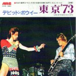 David Bowie 1973-04-08 Tokyo ,Shinjuku Koseinenkin Kaikan - Live In Tokyo 8.4.1973 - SQ 8