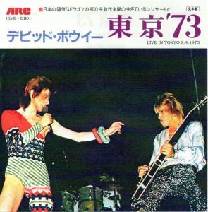 David Bowie 1973-04-08 Tokyo ,Shinjuku Koseinenkin Kaikan - Live In Tokyo 8.4.1973 - SQ 7,5