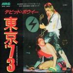 David Bowie 1973-04-10 Tokyo , Japan , Shinjuku Koseinenkin Kaikan - SQ -8