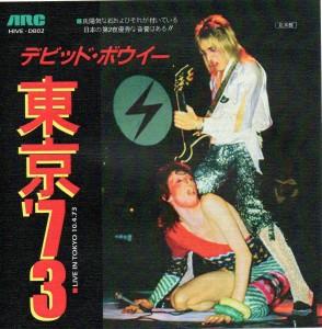 David Bowie 1973-04-10 Tokyo , Japan