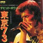 David Bowie 1973-04-11 Tokyo ,Shinjuku Koseinenkin Kaikan - Live In Tokyo 11-04-1973 - SQ -8