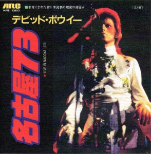David Bowie 1973-04-12 Nagoya ,Kokusai Tenji Kaikan - Live In Nagoya 1973 - SQ 6+