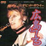 David Bowie 1973-04-14 Hiroshima ,Yubinchokin Kaikan - Live In Hiroshima 14.4.73 - SQ 6,5