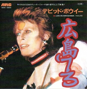 David Bowie 1973-04-14 Hiroshima ,Yubinchokin Kaikan - Live In Japan (Disc 5) - SQ 6,5