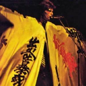 David Bowie 1973-04-15 Tokyo ,Shinjuku Koseienkin Kaikan - SQ 6,5
