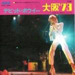 David Bowie 1973-04-17 Osaka ,Koseinenkin Kaikan - Live In Osaka 17.4.73 - (second part of the show) - SQ 6