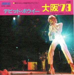 David Bowie 1973-04-17 Osaka ,Koseinenkin Kaikan - Live In Osaka 17.4.73 - (second part of the show) - SQ 6