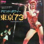 David Bowie 1973-04-20 Tokyo ,Shinjuku Koseinenkin Kaikan Public Hall – (Live In Japan (Disc 7) – SQ -7