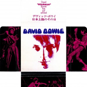 David Bowie 1973-04 Live in Japan samples - David Starman Bowie has just Arrived - - SQ 7