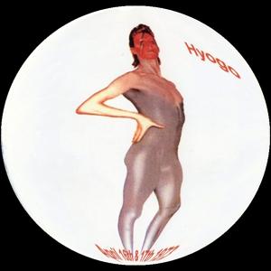 david-bowie-hyogo-and--osaka-cd