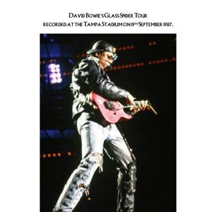 David-Bowie-earth-keeps-on-rolling-inner