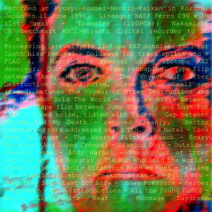 david-bowie-he-has-no-eyes-inner2