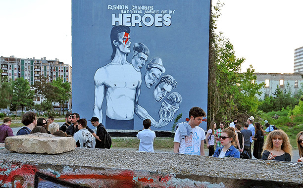 Bosnia honors David Bowie with massive mural
