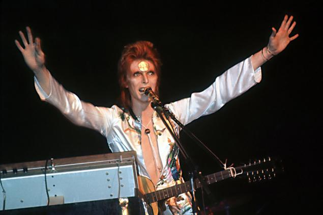 David Bowie debuts in Carnegie Hall on Thursday 28th September 1972