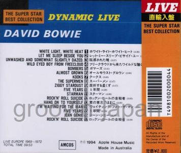 david-bowie-DYNAMIC-LIVE-BBC