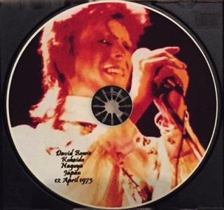 david-bowie-aladdin-sane-in-nagoya-1972-04