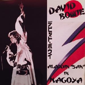 David Bowie 1973-04-12 Nagoya ,Kokusai Tenji Kaikan - Aladdin Sane In Nagoya - (Diedrich) - SQ 6