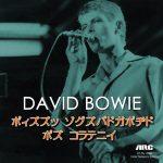 David Bowie 1978-12-12 Tokyo ,Nihon Budokan Hall - Merry Xmas Mr. Bowie - (Vinyl Rip) - SQ 7,5