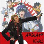 David Bowie 2004-03-09 Tokyo ,Nippon Budokan - Arigato King - (Source 1 Ichi) -SQ -9