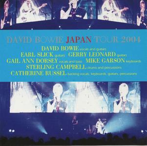 david-bowie-japan-tour-2004-inner