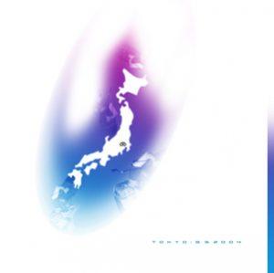 David Bowie 2004-03-09 Tokyo ,Nippon Budokan – Tokyo 9.3.2004 – SG -9