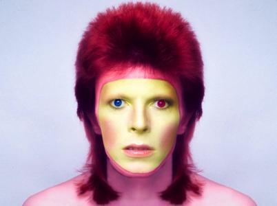 david-bowie-hot-shit-1973