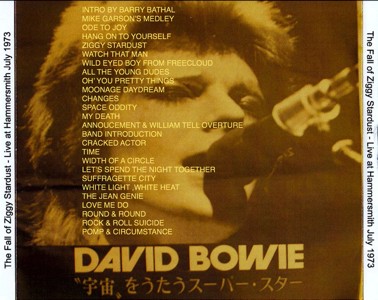 david-bowie-the-fall-of-ziggy-1973
