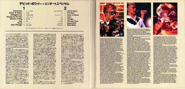 1976-02-03 Bowie Seattle 76 inner
