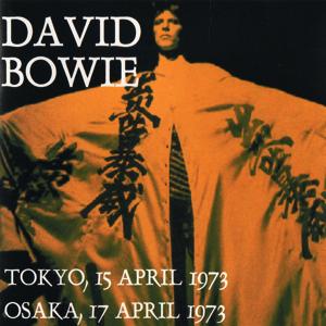 David Bowie 1973-04-15 & 17 Osaka ,Koseinenkin Kaikan (Mixed Sources - The Ziggy In Osaka and tape) - SQ 6