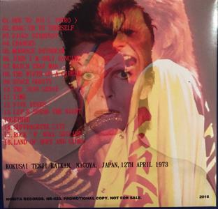 david-bowie-in-japan-vol.4-nogoya-1973