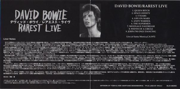 david-bowie-rarest-live-Booklet Inner