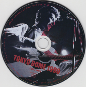 david-bowie-Tokyo Dome 1990-Disc 1