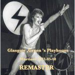 David Bowie 1973-05-18 Glasgow ,Green's Playhouse - (1st. Show ,Matinee) (Remaster 'Hot shit') - SQ 6,5