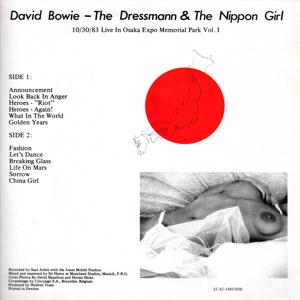 David Bowie 1983-10-30 Osaka ,Expo Memerial Park - The Dressman & The Nippon Girl - volume 1 - (Vinyl) - SQ 8+