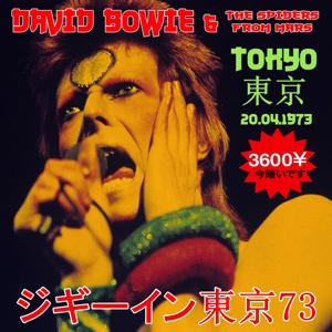 David Bowie 1973-04-20 Tokyo ,Shinjuku Koseinenkin Kaikan Public Hall - Tokyo 20.04-1973 - SQ 7+