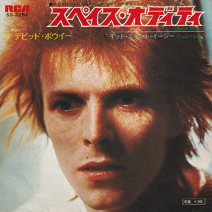David Bowie Space Oddity - It Ain't Easy (1973 Japan) estimated value € 80,00